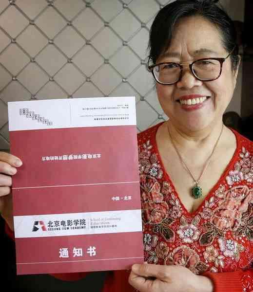 不一樣的退休人生!67歲考上北影,與趙麗穎等眾多明星有過合作!