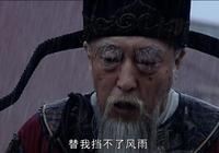 大明王朝:嚴嵩被嘉靖困住,李妃被裕王困住,他們倆都是媳婦!