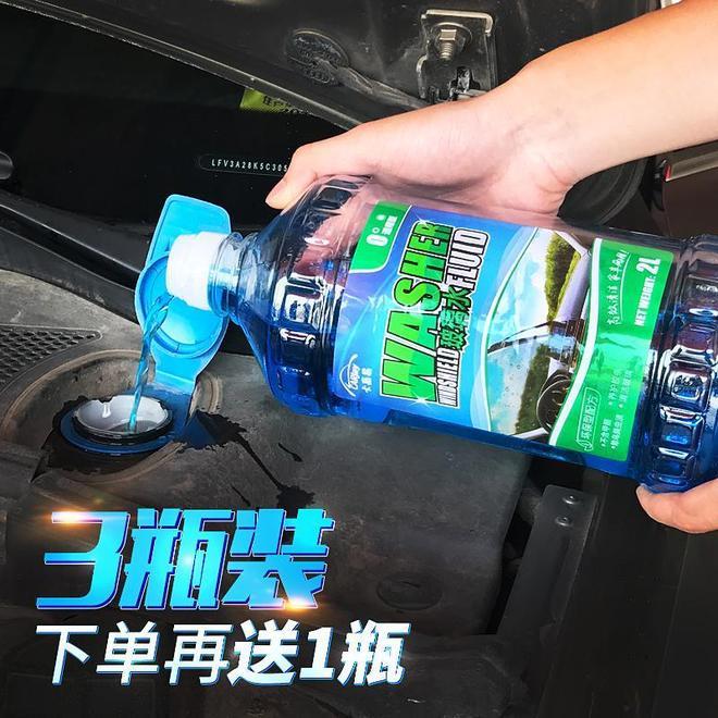 經常開夜車跑長途,車裡記得帶這些中國造,保護自己更保護家人