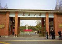 中華五千年之二十四史