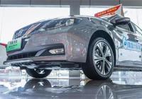 家轎王變成純電動,銷量為何慘跌10倍?「快車體驗039」