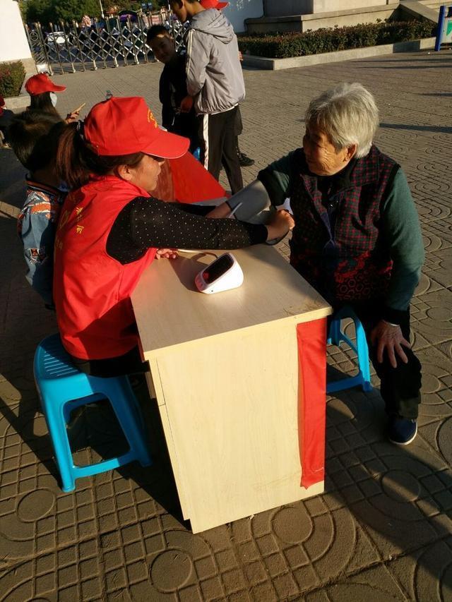 固始縣公益志願者協會招募志願者