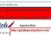 Apache 之Etch介紹