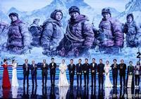 吳京新電影《攀登者》戰珠峰,竟然還有個寶藏對講機!
