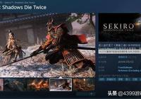 繼三國之後,日本人再次做出了中國玩家想要的武俠遊戲