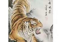 世界自然保護動物:虎