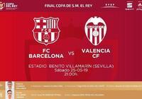 官方:馬裡恩科將執法西班牙國王杯決賽