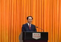 車俊當選中共浙江省委書記 袁家軍、唐一軍當選省委副書記