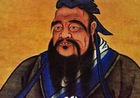 封建統治者為何偏愛孔子的儒家思想?