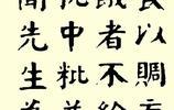 為練書法毛筆頂端放銅錢,書宗顏楷,書作圓潤端凝終成名家!