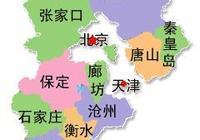 河北省僅有的兩個以將軍名字命名的縣級市!