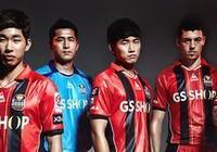 現代主場有戲 K聯賽 蔚山現代VS首爾FC