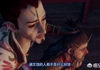 《畫江湖之不良人》你們覺得李存義這個人單純嗎,他待在李星雲身邊會不會另有所圖?
