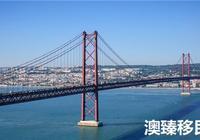 移民葡萄牙好嗎?葡萄牙買房移民回報高!