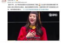 如何評價南京姑娘蔡語婧在波士頓大學的畢業演講?