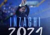 拉齊奧官方:小因扎吉與球隊續約至2021年