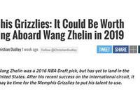 王哲林將加盟灰熊?孟菲斯記者撰文推薦,球迷直言他的話像開玩笑