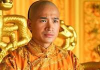 清朝如果繼位的不是雍正而是八賢王 歷史會改變嗎