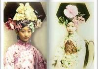 清朝妃子真的醜嗎?一組老照片告訴你,其實她們真的很美