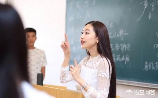 我是一名高中老師,親戚介紹了兩個對象,一個是護士,一個是初中教師,我該怎麼抉擇?