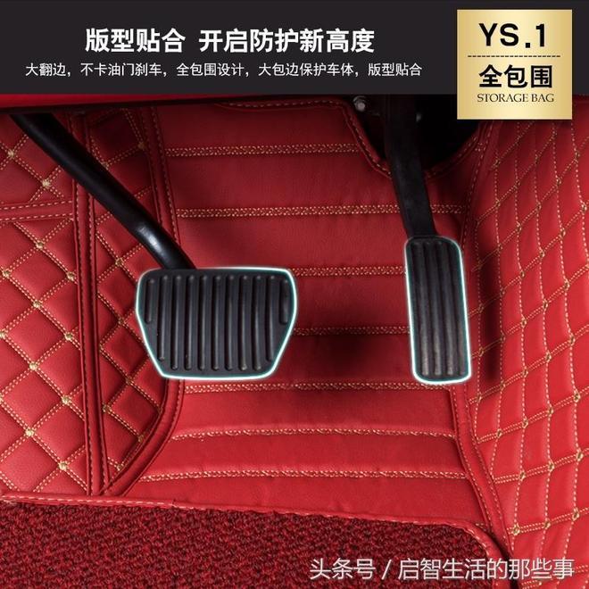 傳統的汽車腳墊已淘汰,今年正流行的這10款,環保舒適最重要