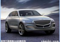 現代全新豪華SUV實拍 與寶馬X5同級