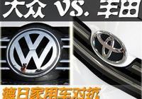 豐田和大眾爭老大,為什麼要拉上比亞迪?