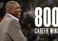 道格-裡弗斯 NBA歷史上第15位800勝教頭