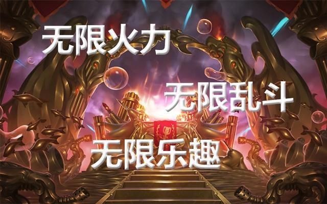 """""""無限火力""""終於來了:新增趣味玩法""""人間大炮""""可瞬間跨越地圖"""