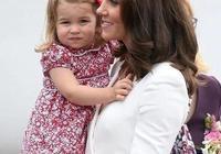 凱特王妃又掌握了一門新技能,夏洛特喬治自信大方有皇家風範