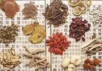 中藥學的起源《神農本草經》