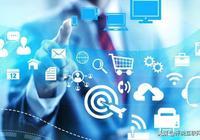 互聯網商業升級,細分行業出現,你知道有哪些專業APP嗎?