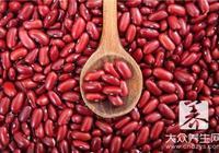 紅豆和赤小豆哪個減肥?