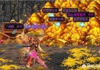 DNF5.23更新了一個摸金之塔,玩家日收穫能達千萬金幣,沒出貨的都是非酋,是這樣麼?