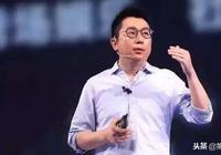阿里文娛輪值總裁被查、美團89人移送公安!反腐風暴席捲互聯網