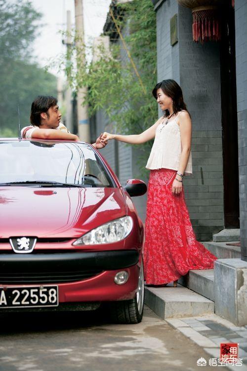 假如你有個女兒,她的男朋友無房無車,你會同意他們結婚嗎?為什麼?