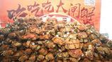 阿里巴巴的食堂,大閘蟹像饅頭一樣堆積成山,員工全部免費領吃