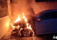 【315系列報道】上汽大眾朗逸頻爆自燃事件 多名車主起訴維權獲賠