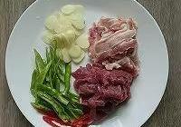 每日一菜:雙椒小炒肉