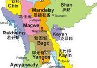 說說緬甸的歷史