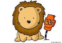 獅子座這個星座太作了?這可不一定啊!你身邊有獅子座的朋友嗎