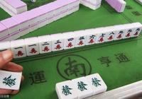 湖北退休教授打麻將不輸牌祕籍:攻牌快打是技巧,守牌慢打是高招