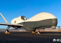 伊朗革命衛隊悍然擊落美國全球鷹無人機,這會成為美伊開戰的導火索嗎?