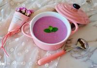 紫甘藍濃湯的做法
