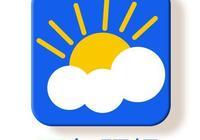 賀州未來3天天氣預報