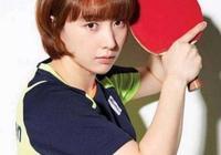 中國作為韓國亞運男乒最強對手,為什麼韓國美女國手徐孝元會願意做樊振東的陪練?