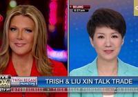CGTN女主播劉欣與FOX女主播翠西約辯 主播劉欣頻被插話!中美主播約辯16分鐘對話要點回顧