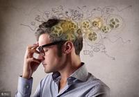 心理學:真正沒本事的人,都有這三種窮思維,命會不順