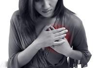 心臟病突發有哪些症狀,該如何急救?