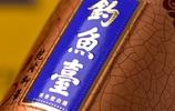 """到了北京才發現,有錢人很少喝茅臺,網友:原來都喝這""""領導酒"""""""